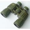 Buy cheap 8*42long Eye Relief Binoculars (BM-5001) from wholesalers
