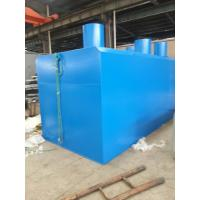 China Integrated waste water treatment equipment on sale