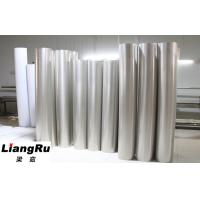 Hight Strenght Flexible Rotary Screen Printing 100-105μM Thickness Manufactures
