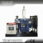 Open Frame WEICHAI Diesel Genset/Diesel Engine Generator Set 12KW-30KW