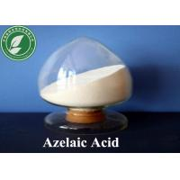 Buy cheap 98% Pharmaceutical USP Powder Aztreonam For Anti-Infective CAS 78110-38-0 from wholesalers