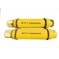 Strong Smell Ammonia Refrigerant R717 Liquid High Heat Release Coefficient Manufactures