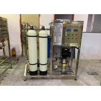 250 Litres Per Hour RO Water Treatment System Operating Temperature 5℃ - 39℃ Manufactures