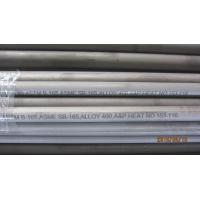 SB163 / SB165 / SB829 Monel Alloy 400 Seamless Nickel Alloy UNS N04400 Manufactures