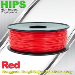 Soluble in lemon juice HIPS 3d Printer Filament  HIPS filament Manufactures