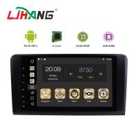 Bluetooth Enabled Mercedes Benz Car DVD Player , Front Camrea Benz Navigation DVD Player Manufactures