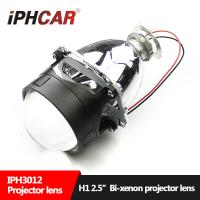 Good Quality 2.5inch H1 Mini Projector Lens Car Hid Bi-Xenon Projector Light use H1 Bulb Manufactures