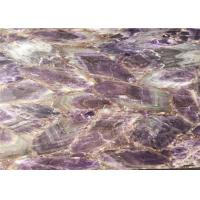 Quality Back Lit Natural Purple Amethyst Stone Slab For Hotel Wall Panel for sale