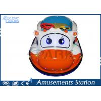 Lovely Ride Kids Bumper Car Battery Control Dynamic MP3 Sound Effects Manufactures