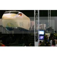 Cinema 4D motion simulator rider with electronic system platform for theme park Manufactures