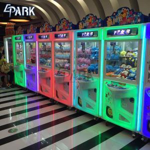 Toy Crane Machine / PP Tiger 2 Claw Crane Machine D82*W95*H190 CM Manufactures
