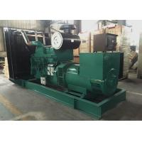 China Green Commercial Emergency Power Generator With Stamford Alternator on sale