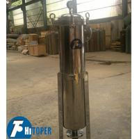 China Wastewater Treatment Stainless Steel Filter Housing 0.5Mpa Working Pressure on sale
