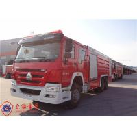 27T Huge Capacity Foam Fire Truck ISO9001 Certificated With Pull Clutch Manufactures