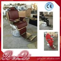 2017 hot hair salon furniture cheap barber chair price with parts black recline chairs Manufactures