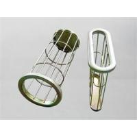 SS filter cage Manufactures
