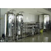 2 Stage Drinking Water Treatment Systems Reverse Osmosis Automatic Manufactures