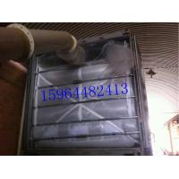 Quality Coffee bean container liner  for sale