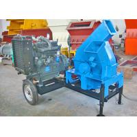 Portable Wood Chipper Machine , Movable Industrial Chipper Shredder Equipment Manufactures