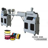 PLC Automatically 3D Printer Filament Extruder Machine For Homeuser / Testing Material