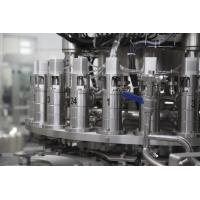 2000~18000 BPH Bottle Carbonated Drink Production Line Automatic Rotary Manufactures