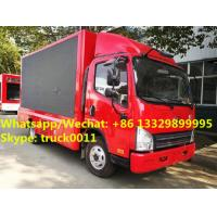 High quality and competitive price FAW brand mobile LED advertising truck for sale, Good price FAW P8/P6 LED truck Manufactures