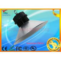 High brightness 30W / 2700lm / IP65 / AC85 - 265V Industrial Led Lighting Fixtures Manufactures