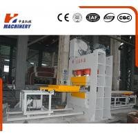 China High Capacity Hot Press Compressed Wood Machine For Wood Pallet on sale
