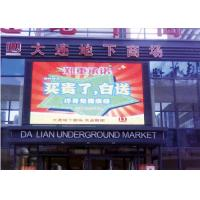 Stability Full Color LED Panel Billboard , Outdoor Advertising LED Display high brightness Manufactures