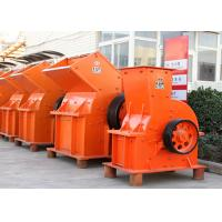 Orange Impact Hammer Mill Crusher 30 M3 / H Capacity For Electric Power Manufactures