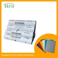 Color Steel Plate PE Protective Film Self-adhesive Sheet Metal protective Film Manufactures