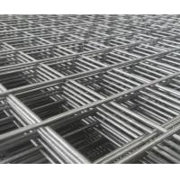 Square Opening Shape Welded Wire Mesh Panel Welded Mesh Fence Manufactures