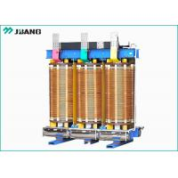 China IEC High Frequency 2.66kW transformer dry typeenvironmentally friendly Air Forced Cooling method on sale