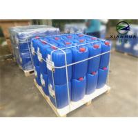 Quality 150,000 u/ml Alpha Amylase Enzyme with Wide Range App Temperature for Cotton for sale