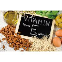 White Powdered All Natural Vitamin E Capsules / Tablets  CAS 4345 03 3 Manufactures