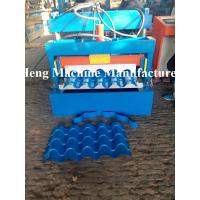 Quality Speed Adjustable Roof Tile Roll Forming Machine / Equipment Double 0.6 Inch Chains for sale