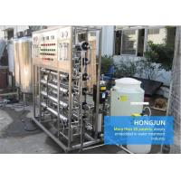 RO Industrial Wastewater Treatment Systems , Water Purifier Machine For Commercial Purposes Manufactures