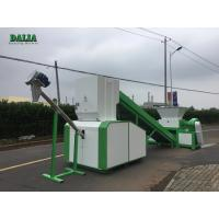 Low Noise Double Shaft Wood Shredder Machine H13 Blades Material Long Lifetime Manufactures