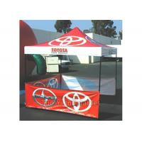 Printed Display Folding Canopy Tent / Trading Show Balloon Up Tent Manufactures