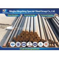 18CrNiMo7-6 / 17CrNiMo6 / 1.6587 Low Alloy High Strength Steel Manufactures