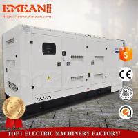 small soundproof 60 kva diesel generator  with factory price Manufactures