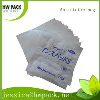Quality medical cares packaging pouch for sale