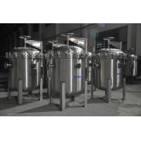 BOCIN Liquid Bag Filtration Multi-bag Filter / Undersink Water Purifier High Performance Manufactures