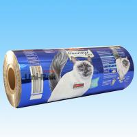 China Resuable Food Grade Mylar Biodegradable Recyclable Plastic Packaging Film on sale