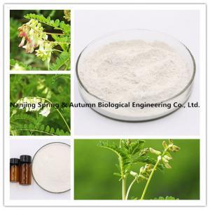 China White Powder Astragalus Membranaceus HPLC 98% Anti Aging 78574-94-4 on sale