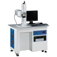 Buy cheap 10W / 15W UV Laser Marking Machine For Packaging Materials Bottle Surfaces from wholesalers