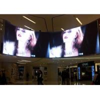 Energy Saving Curved LED Screen , 360 Degree LED Display Module Inside Manufactures