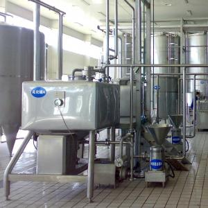 rotary 1500l Powder Starch Flash Mixer Stainless Steel Tanks Manufactures