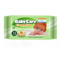 China travel pack antibacter Baby wet wipes reusable on sale
