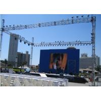 Buy cheap P8 Outdoor Rental LED Display  LED Rental  Billboard  Cabinet of  768x768mm from wholesalers